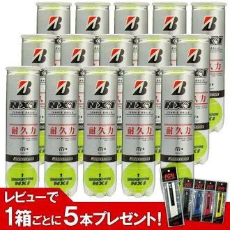 BRIDGESTONE (Bridgestone) NX1 (エヌエック Swan) (into 4 balls) 1 box = 15 + 3 cans [72 balls: BBANX1 tennis ball fs3gm
