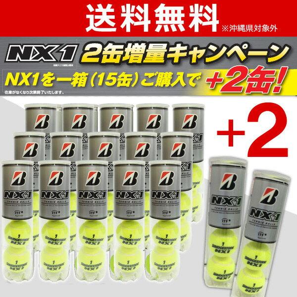 「あす楽対応」「増量キャンペーン」BRIDGESTONE(ブリヂストン)NX1(4球入)1箱17缶〔