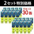 ショッピングTOUR BRIDGESTONE(ブリヂストン)TOUR PRO(ツアープロ)2箱セット(15缶×2=120球)テニスボール
