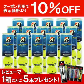 BRIDGESTONE (Bridgestone) TOUR PRO ( tsuapuro ) 1 carton (15 cans / 60 balls) tennis ball ku