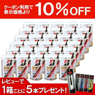 BRIDGESTONE (Bridgestone) XT8 (eight エックスティ) 1 box 30 cans = 60 balls tennis ku fs3gm