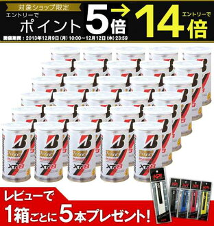 BRIDGESTONE (Bridgestone) XT8 (eight エックスティ) 1 box 30 cans = 60 balls tennis ku fs3gm