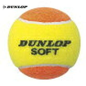 DUNLOP ( Dunlop ) half dozen Melton ball fs3gm