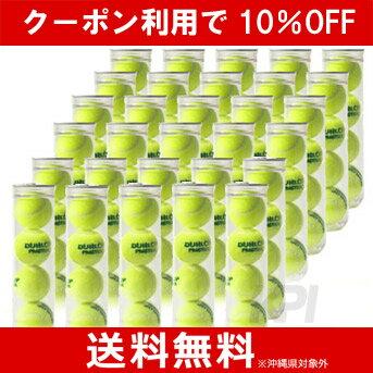 【10%OFFクーポン対象】DUNLOP(ダンロップ)プラクティス1箱(30缶=120球)…...:kpi:10085823