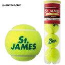 「新パッケージ」DUNLOP(ダンロップ)「St.JAMES(セントジェームス)(1缶/4球)」テニスボール