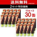 【全品10%クーポン】【2箱セット】St.JAMES(セントジェームス)(30缶/120球)テニスボ