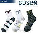 「2016新製品」GOSEN(ゴーセン)「メンズハーフソックス F1600」