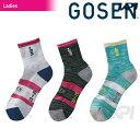 「2016新製品」GOSEN(ゴーセン)「レディースハーフソックス F1601」【KPI】