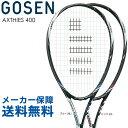 ゴーセン GOSEN テニスソフトテニスラケット AXTHIES 400 アクシエス 400 SRA4