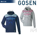 GOSEN(ゴーセン)「UNI 裏フリースパーカー UW1602」テニスウェア「2016FW」【KPI】