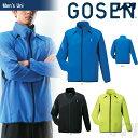 GOSEN(ゴーセン)「UNI ライトウィンドジャケット Y1600」テニスウェア「2016SS」【テニコレ掲載】【KPI】【店頭受取対応商品】【kpi_d】