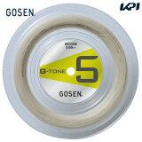 『即日出荷』「2017モデル」GOSEN(ゴーセン)「G-TONE 5(ジートーンファイブ)100mロール BS0651」バドミントンストリング「あす楽対応」