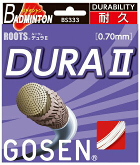 GOSEN (go sen) bs333 badminton gut (strings)