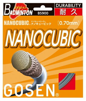 """♦ 5 Zhang set"" ☆ new package GOSEN (writer) NANOCUBIC bs900 badminton (got) ""capable"""