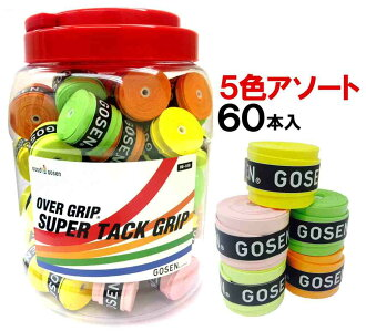 GOSEN ( writer ) over grips fs3gm