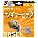 『即日出荷』 「☆新パッケージ」GOSEN(ゴーセン)「ナノキュービック」ss900ソフトテニスストリング(ガット)[ネコポス可]