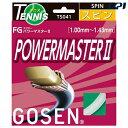 『即日出荷』 「■5張セット」「☆新パッケージ」GOSEN(ゴーセン)「エフジー パワーマスター2(FG POWERMASTER II)(TS041)」 硬式テ...