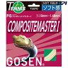 『即日出荷』 【☆新パッケージ】GOSEN(ゴーセン)【エフジー コンポジットマスター1(FG COMPOSITEMASTER I)(TS070)】 硬式テニスストリング(ガット)【あす楽対応】