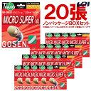 「ノンパッケージ・20張セット」GOSEN(ゴーセン)「オージーシープミクロスーパー16L ボックス」TS401W20P 硬式テニスストリング(ガ..