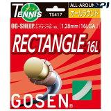 『即日出荷』 「☆新パッケージ」GOSEN(ゴーセン)「オージー・シープレクタングル16L」ts417 硬式テニスストリング(ガット)