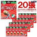 「ノンパッケージ・20張セット」GOSEN(ゴーセン)「オージーシープレクタングルゼット ボックス」TS419W20P 硬式テニスストリング(..