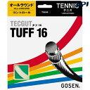 『即日出荷』 GOSEN(ゴーセン)「テックガットタフ16」ts620硬式テニスストリング(ガット)【KPI】【kpi_soy】