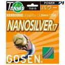 GOSEN(ゴーセン)「ウミシマナノシルバー17」ts910 硬式テニスストリング(ガット)[ネコポス可]