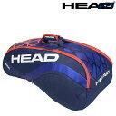 ヘッド HEAD テニスバッグ・ケース Radical 9R Supercombi ラジカル9Rスーパーコンビ