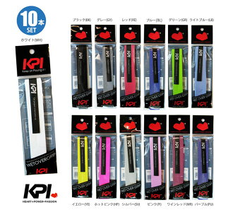 """10 pieces"" KPI ""WET OVER GRIP (sweatband) (wet) KPI100"" tennis, badminton grip tape ""Apply to Tomorrow Happy Delivery"""