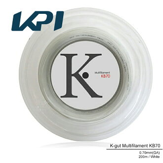 KPI (Kay P eye) badminton string