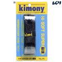 kimony(キモニー)ハイソフトスーパー最強 KGL170【KPI】
