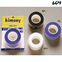 kimony(キモニー)ネオドライグリップテープ3本入り KGT142