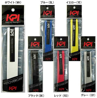 """In shipping (non-bundled, non-cod ) ' KPI (ケイピーアイ) grip tape fs3gm"