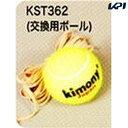Kst362