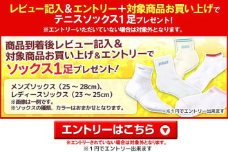 It is campaign 1 yen entry fs3gm by target product purchase & review entry