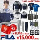 【2017福袋】FILA(フィラ)Men's メンズウェア入り福袋 5点セット【kpi_soy】