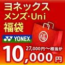 Fuku-yonexm