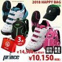 【1000円引クーポン対象】プリンス Prince テニス福...