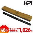 【期間限定!特別価格】『即日出荷』 「2015新製品」KPI(ケイピーアイ)「KPI Natural Leather Grip(KPIナチュラルレザーグリップ) kping100」テニス・バドミントン用グリップテープ[リプレイスメントグリップ]「あす楽対応」