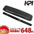 【期間限定!特別価格】『即日出荷』 「2015新製品」KPI(ケイピーアイ)「KPI REPLACEMENT GRIP(KPIリプレイスメントグリップ) kpirg100」テニス・バドミントン用グリップテープ[リプレイスメントグリップ]「あす楽対応」