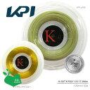 『即日出荷』 【日本製】KPI(ケイピーアイ)「KPI K-GUT K POLY 125 17(KPI Kポリ125 17) KPITS1532 200mロール」硬式テニスストリング(ガット)「あす楽対応」
