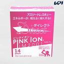 Pinkion-direct