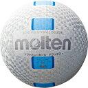 モルテン バレーボールボール ソフトバレーボールデラックス S3Y1500-WC