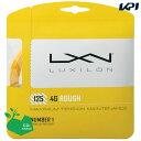 LUXILON(ルキシロン)「LUXILON 4G ROUGH 125 WRZ997114」硬式テニスストリング(ガット)