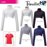PARADISO(パラディーゾ) 「レディス ネック&アームカバー 55CL2U」 テニスウェア[ネコポス可]