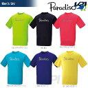 「2016モデル」PARADISO(パラディーゾ) 「メンズ プラクティスシャツ 55CM1A」 テニスウェア