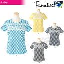 「2016新製品」PARADISO(パラディーゾ)「レディース半袖ゲームシャツ DCL01A」テニスウェア「2016SS」