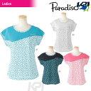 「2016新製品」PARADISO(パラディーゾ)「レディース半袖ゲームシャツ DCL05A」テニスウェア「2016SS」