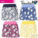 「2017新製品」PARADISO(パラディーゾ)「レディースショートパンツ FCL03S」テニスウェア「2017SS」