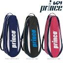「あす楽対応」プリンス Prince テニスバッグ・ケース ラケットバッグ2本入 AT875『即